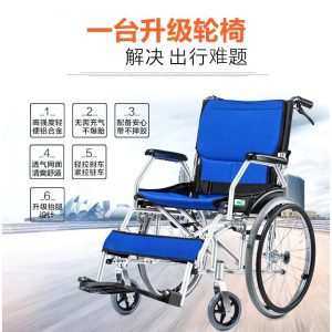 Lightweight folding walkers for elderly  breathable cushion portable walking stick aluminum alloy travel small cart