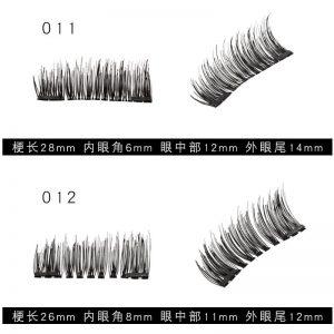 4pcs/set Magnetic Eyelash with 2 Magnets 3D False Lashes Natural For Mink Eyelashes Extension Long Reusable Glue-Free Easy Wear