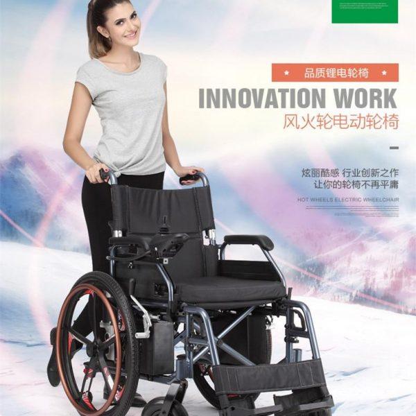 lightweight folding smart drive motor normal wheelchair electric wheelchair for older