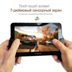 7 inch touch screen Smart wifi games digital players Android minipc with handle Handheld digital Game Player