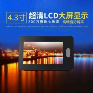 "4.3"" Smart Door Viewer LED Night Vision Motion Detect Wide Angle Rechargeable Music Doorbell HD Digital Door Peephole Camera"